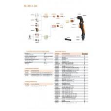 TECH CS 101, 12 м, IVT7957