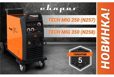 Новинка: сварочный аппарат для полуавтоматической сварки TECH MIG 350